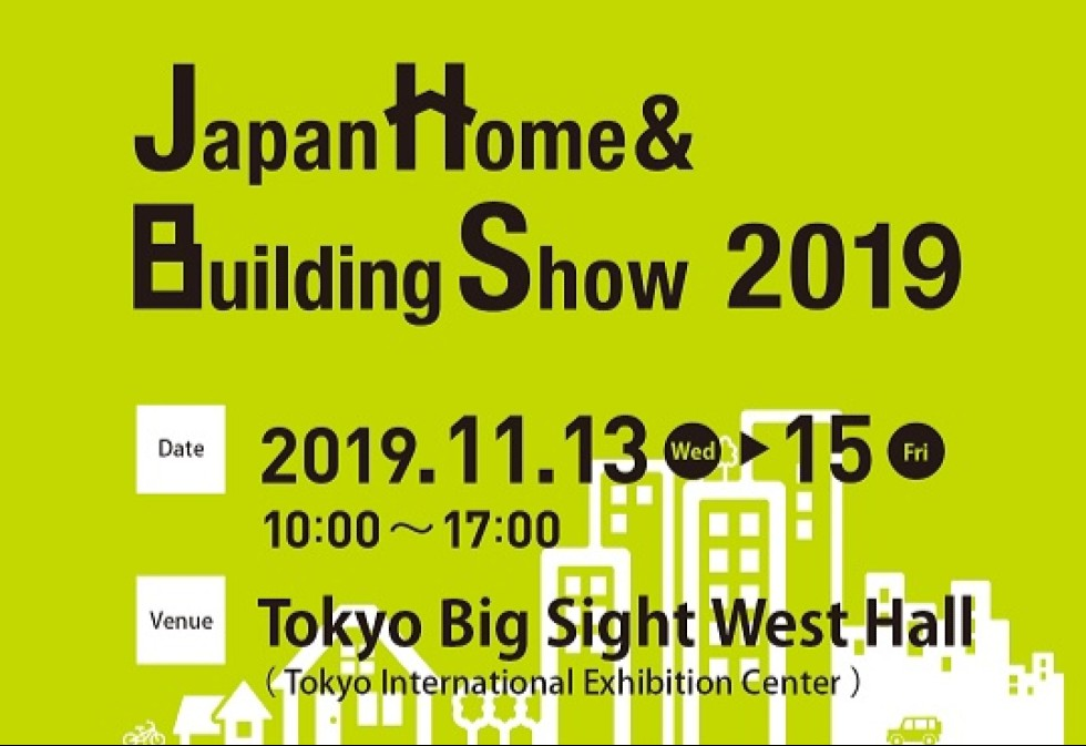 Timber Japan Home and Building Show